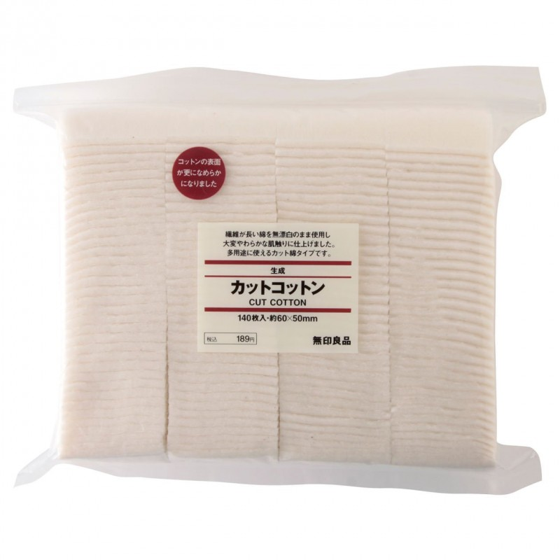MUJI COTTON LARGE